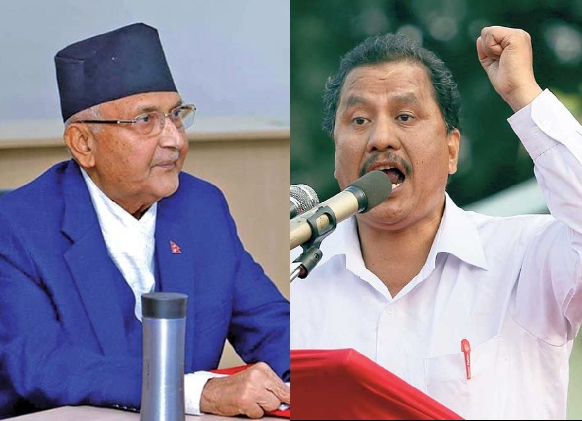 PM Oli to Share Stage with Biplav lifting ban imposed